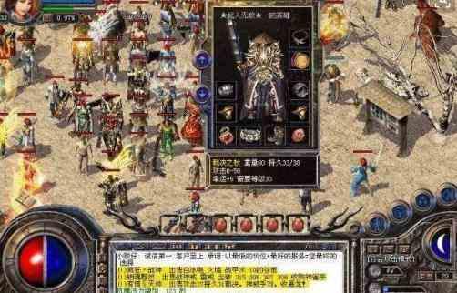 1.85【星罗传奇官方网站的万象】玛法局势明朗,两军各自发力